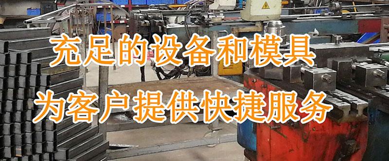 长沙威弯banner02