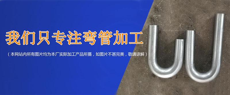 长沙威弯banner01