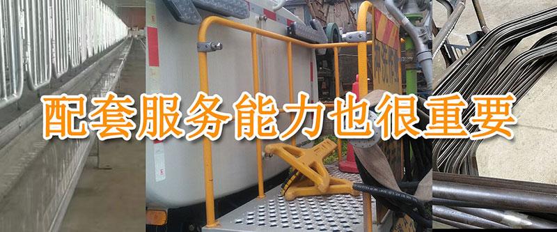 长沙威弯banner04